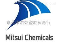 供应TPV(热塑性弹性体)/8030NHS/三井化学