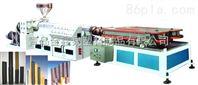 预应力塑料波纹管生产线设备机器机械挤出机组