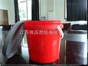南京食品塑料桶