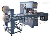 寧波文件軟袋高頻熱合機 pvc手提軟袋焊接機 多層卷料上機
