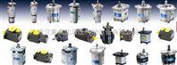 2ABPF14L08P02齿轮油泵