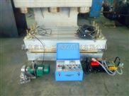 輸送帶接頭硫化機,組合式接頭機