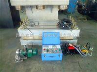 输送带接头硫化机,组合式接头机