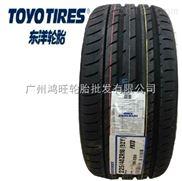 东洋冬季胎型号_东洋轮胎品牌_东洋冰雪轮胎价格表