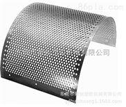 6mm孔-东莞粉碎机用3-12mm孔径筛网