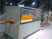 CPVC电力管生产机械