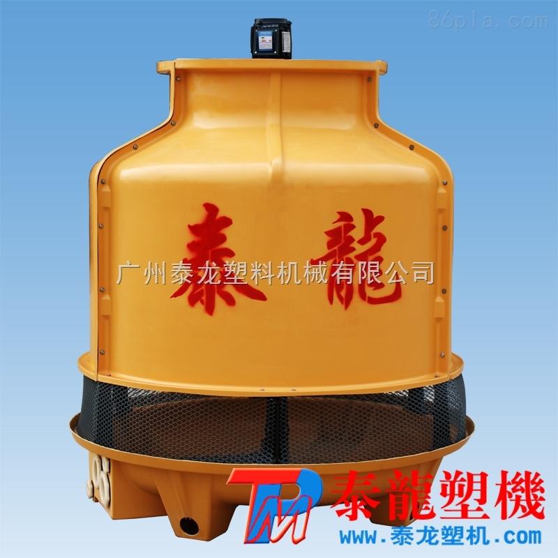 泰龙100吨工业圆形冷水塔