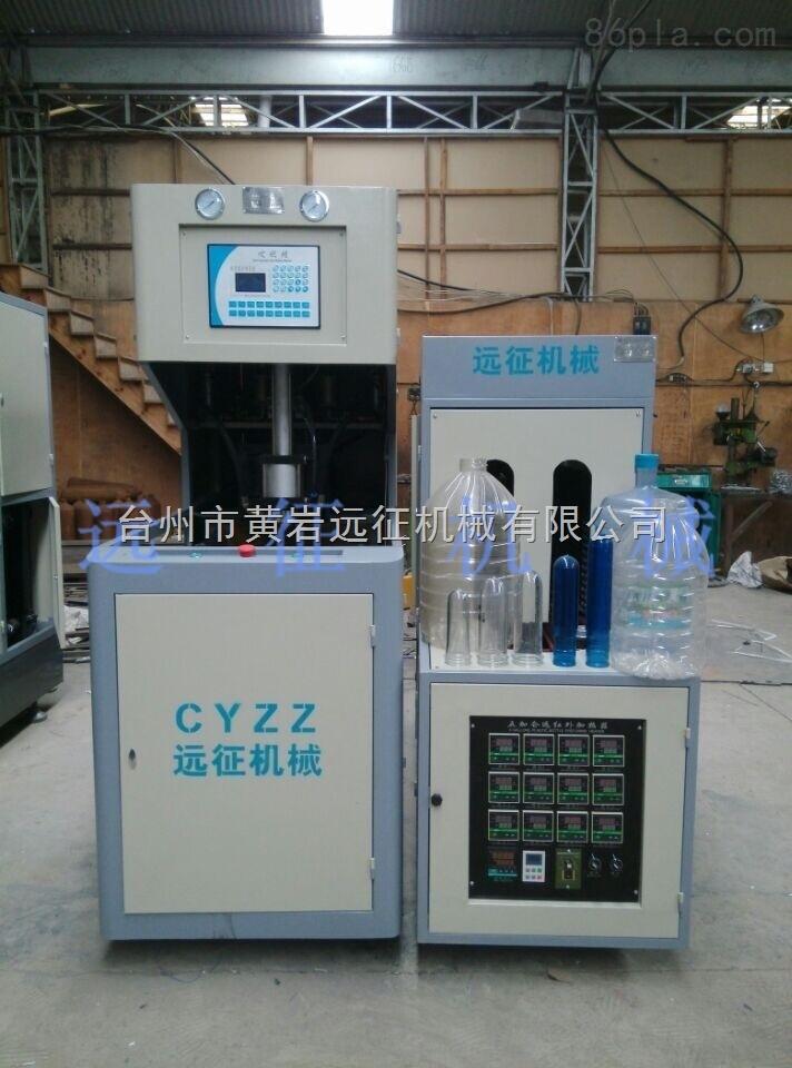 z-20l-pet大容量塑料食用油桶生产设备半自动吹瓶机