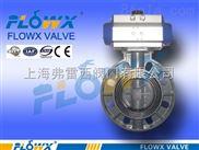 UPVC塑料蝶阀VKDOF/PTFE DN150