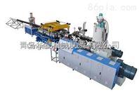 HDPE/PP双壁波纹管生产线