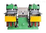 青島抽真空橡膠硫化機_200T雙聯硫化機