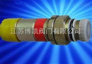 FAD160-40矿用高压安全阀