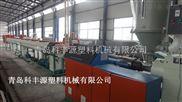 PPR塑料管材生产设备