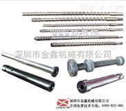 pvc注塑机螺杆料筒单螺杆塑料挤出机螺杆金鑫