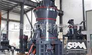 立磨机主轴承凹凸光滑站高压供油和低压光滑