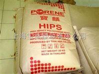出售HIPS 1300聚苯乙稀