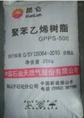 GPPS GPPS500 独山子石化