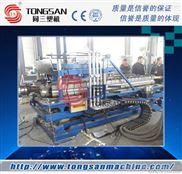 PE PVC双壁波纹管生产线
