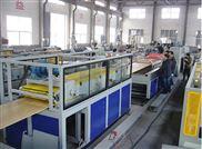 PVC木塑板材生產線