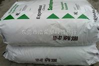 供应耐磨TPV(热塑性硫化橡胶)/101-64/埃克森美孚