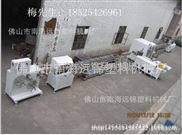PVC包纱管挤出生产线