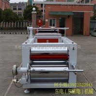 东电(东依电)PVC整平覆膜分切机