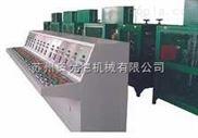 PVC塑料三辊压延控温设备|PVC塑料片材辊轮控温机