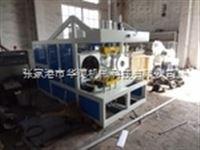SGK-250APVC管材擴口機吹氣擴口機廠家