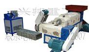 兴邦机械pvc塑料造粒机