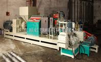 SHSJ废旧塑料回收再生造粒机