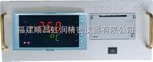 虹润NHR-5910系列单回路台式打印控制仪