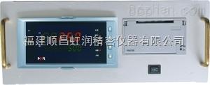 虹润NHR-5930系列流量积算台式打印控制仪