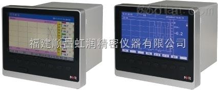 虹润12路彩色(蓝屏)无纸记录仪