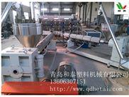 PE塑料挤出片材设备生产线,塑料片材机器,青岛和泰专业制造