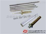 注塑机螺杆料管,金鑫质量保证,信誉*