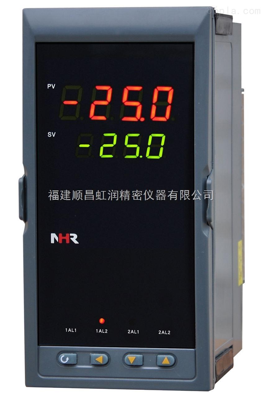 数字显示容积仪NHR-5620