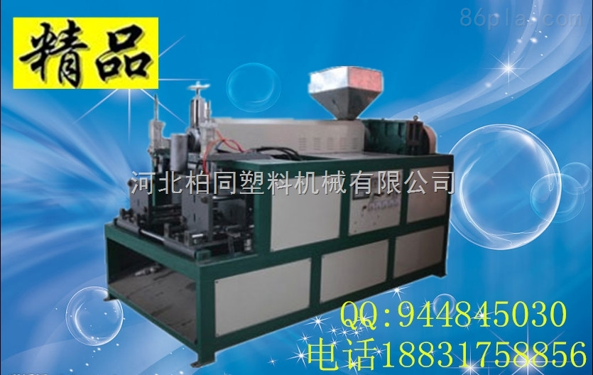 BT200-邯郸优质小型兑口式吹瓶机多少钱