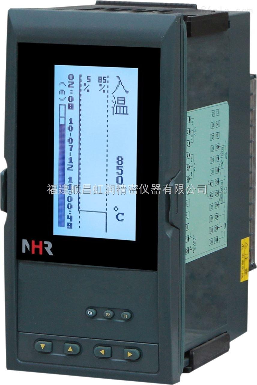 智能无纸记录仪NHR-6100R