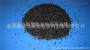 厂家供应黑色母粒 吹膜色母粒 色母料 分散性高 着色力强