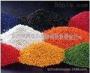 浙江江西色母粒厂家低价供应塑料色母料 黑色母料 白色母粒 彩色母粒