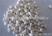 浙江色母粒厂家低价供应塑料色母料 黑色母料 白色母粒