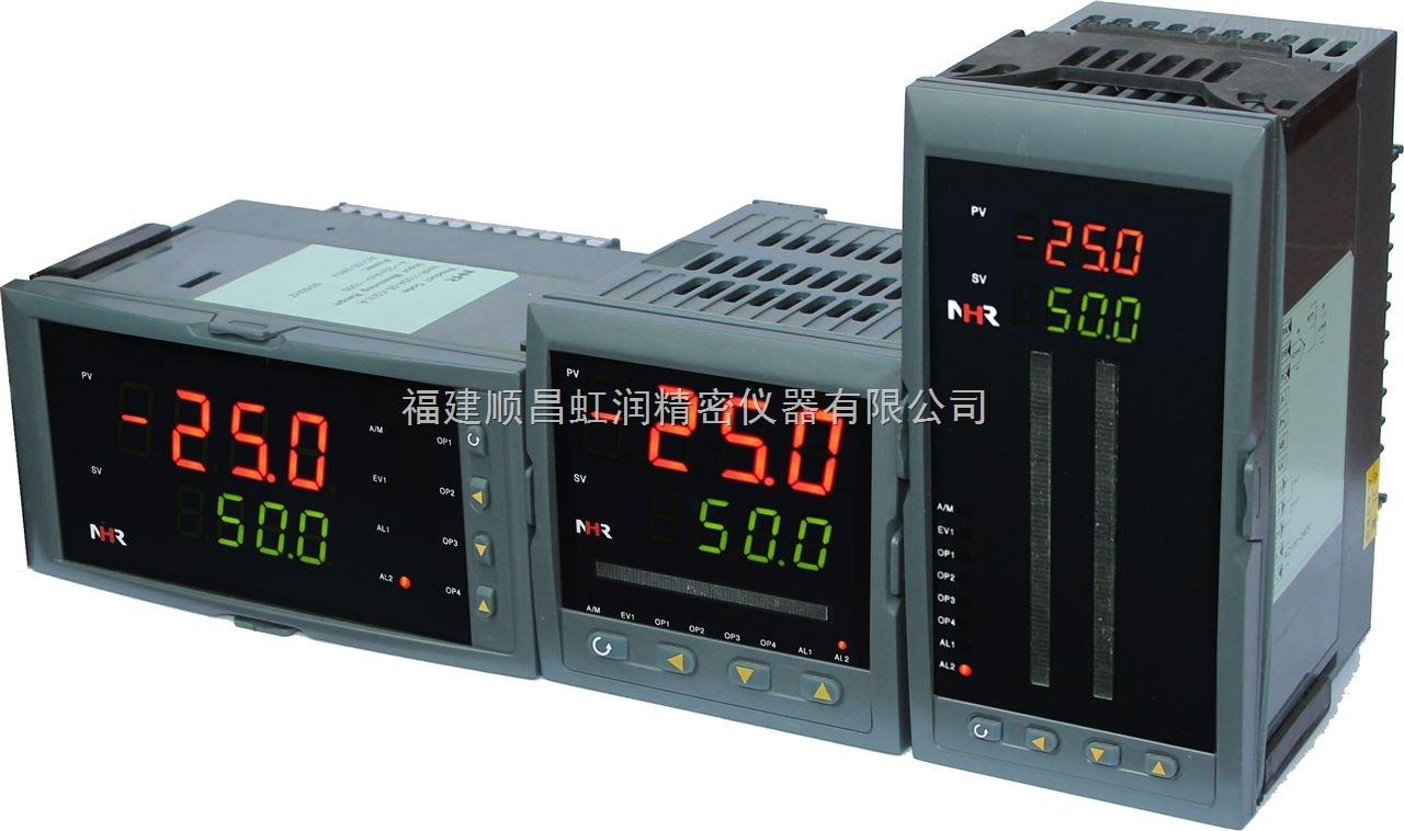 北京虹润人工智能PID调节器