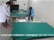 北京导电橡胶板