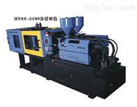 电木粉注塑机/电木料成型机/锅柄包胶注塑机/电木啤机/电木机