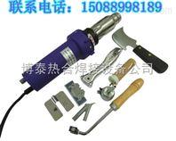 PVC地板焊枪 运动地板焊枪 地板革焊线枪厂家天天特价
