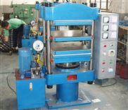 PLC全自动平板硫化机_橡胶硫化机厂家