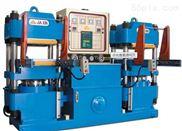 DGLJL-1600膠帶硫化機 硫化機規格
