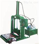 立式切胶机切胶机