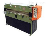 滾軸式全自動液壓裁斷機制造商