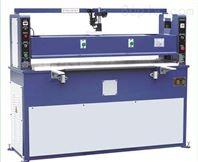 供应智成25T平面液压裁断机/皮革布料下料机